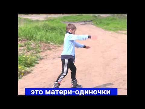 Детская площадка для ребят из новинок