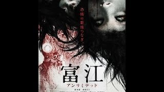 Nonton Tomie Unlimited Review T31nohh Lives Again  Ep  27 Film Subtitle Indonesia Streaming Movie Download