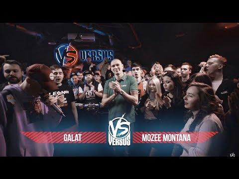 VERSUS BPM: Galat vs. Mozee Montana