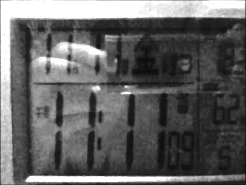 2011年11月11日11時11分11秒の瞬間!