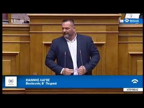 Παραλήρημα Λαγού στη Βουλή