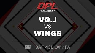 VG.J vs Wings, DPL.T, game 1 [Tekcac]