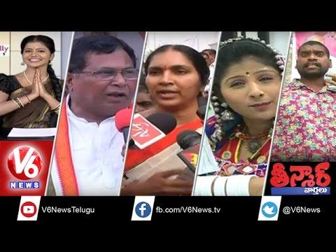Congress Leader Balram Naik funny video|Aasha workers arrest-Teenmaar News(09-10-2015) 10 October 2015 12 28 AM