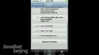 Beijing Taxi Guide YouTube video