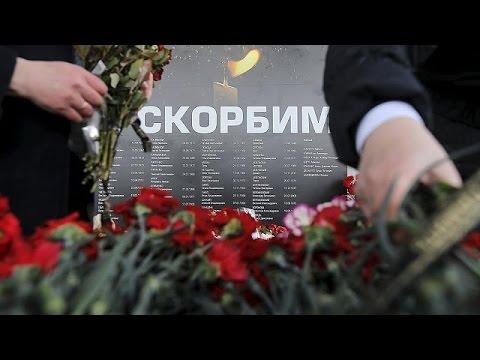 Ρωσία: Σοβαρές ζημιές στα μαύρα κουτιά του αεροσκάφους της Flydubai εντοπίζουν οι ειδικοί