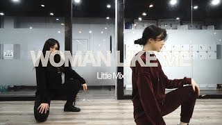 Yellz class | Little Mix - Woman like Me | E DANCE STUDIO | 이댄스학원 천호댄스 걸리쉬안무