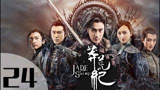 Nonton                    24     The Legend Of Jade Sword                                                                      Film Subtitle Indonesia Streaming Movie Download