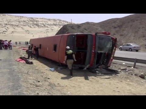 Περού: Νεκροί και τραυματίες από ανατροπή λεωφορείου
