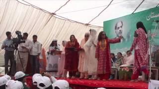 Video On Air CNN Laptop Distribution Ceremony Lahore College for women University 26 Mar 2012 Pakistan MP3, 3GP, MP4, WEBM, AVI, FLV Desember 2018