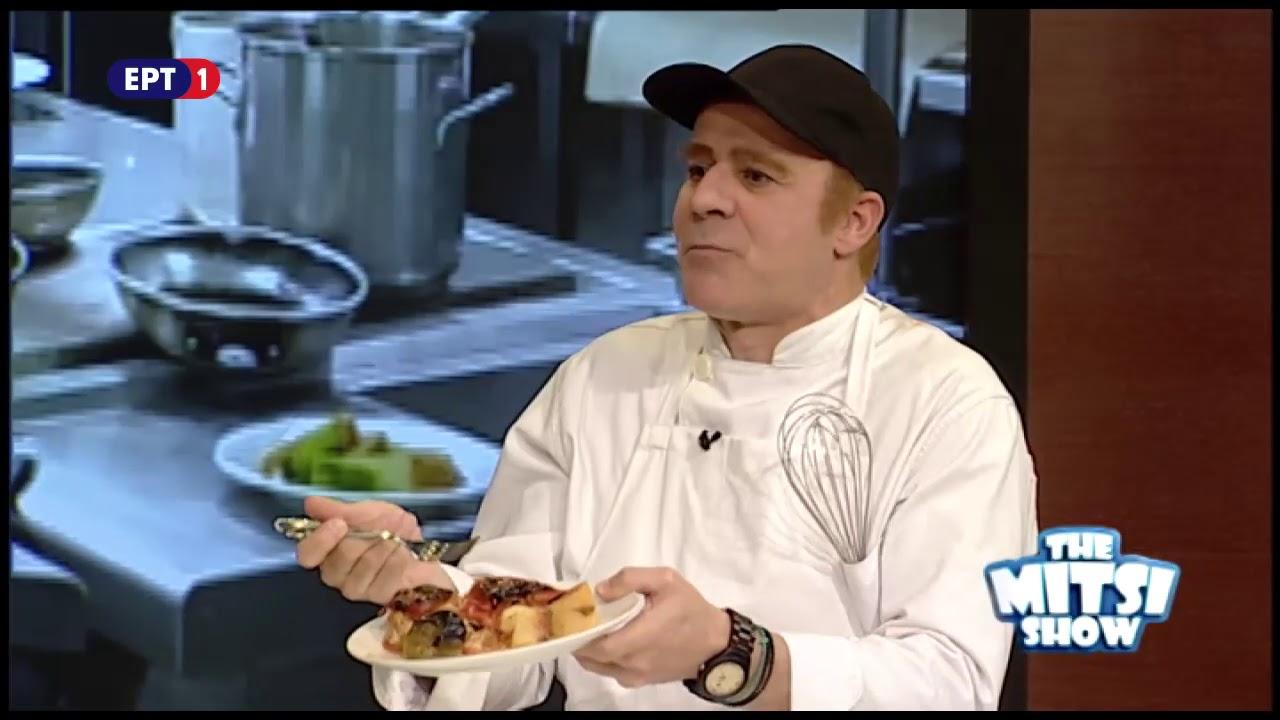 Έξαλλος ο Ε.Μποτρίνι με παίκτη το Hell's Kitchen – The Mitsi Show