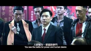 Nonton 《選老頂》(The Mobfathers)電影製作特輯之粗口爛舌 3月31日上映 Film Subtitle Indonesia Streaming Movie Download