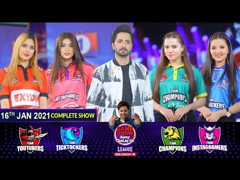 Game Show Aisay Chalay Ga League Season 5 | Danish Taimoor | 16th January 2021 | Complete Show