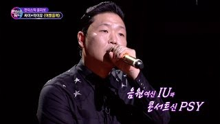Copyrightⓒ2017 SBS Contents Hub Co., Ltd. & YG Entertainment Inc. All rights reserved.[PSY - '어땠을까 (What Would Have Been)' 0528 SBS Fantastic Duo]*TVcast로 보기 : http://tv.naver.com/v/1721589#PSY #싸이 #어땠을까 #WhatWouldHaveBeen #판타스틱듀오More about PSY@http://www.psypark.com/http://www.youtube.com/officialpsyhttp://www.facebook.com/officialpsyhttp://twitter.com/psy_oppahttps://www.instagram.com/42psy42http://iTunes.com/PSYhttp://sptfy.com/PSYhttp://weibo.com/psyoppahttp://twitter.com/ygent_official