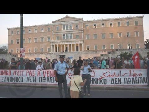 Συγκέντρωση διαμαρτυρίας για το Μητροπολιτικό Πάρκο του Ελληνικού