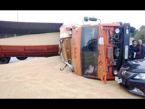 Аварии грузовиков Сентябрь 2016