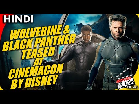 Wolverine & Black Panther Together In Wankada Teased At Cinemacon By Disney [Explained In Hindi]