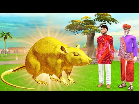 Golden Mouse And Intelligent Shankar Hindi Kahaniya - Cartoon Bedtime Stories For Kids