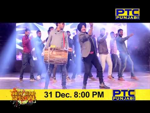 chotta babbu mann - Click to Subscribe: http://bit.ly/1gcl6Fd SHOW - AAH CHAK 2015 Celebrate New Year 2015 Eve with renowned singers of punjab music industry. Watch AAH CHAK 201...
