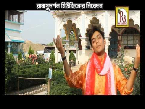 Video Amar Man Pakhita | আমার মন পাখিটা | New Bengali Devotional Song | Uttam Kumar Mondal | R S Music download in MP3, 3GP, MP4, WEBM, AVI, FLV January 2017