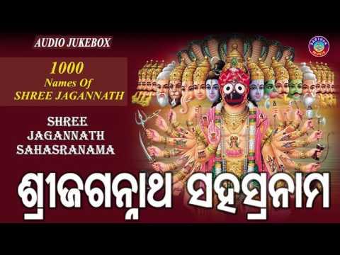 Video SHREE JAGANNATH SAHASRANAMA - 1000 Names of Sri Jagannath download in MP3, 3GP, MP4, WEBM, AVI, FLV January 2017