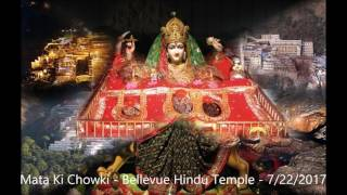 Please like the video and subscribe to the channel. Jai Mata Di!