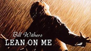 Lean On Me Bill Withers (TRADUÇÃO) HD (Lyrics Video)