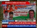 Congress Put Poster Against Keshav Maurya In Allahabad