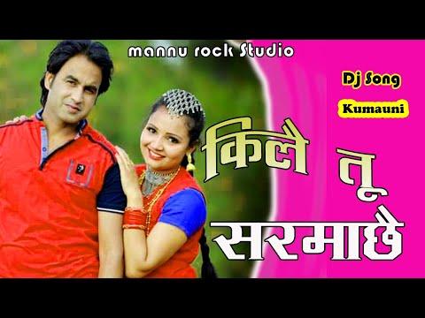 Video New kumauni song 2017 kile tu sarmachai Dhol Music full hd video 2017 download in MP3, 3GP, MP4, WEBM, AVI, FLV January 2017