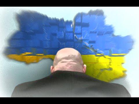 Главная проблема Украины