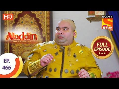 Aladdin - Ep 466  - Full Episode - 10th September 2020
