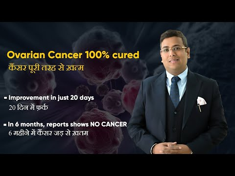 Ovarian Cancer treated by Cancer Healer Center - Testimonial by Mr. Mishra
