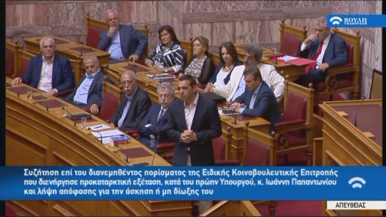 Α.Τσίπρας(Πρωθυπουργός)συζήτηση επί του πορίσματος κατά του πρώην Υπουργ.Ι.Παπαντωνίου.(05/07/2017)