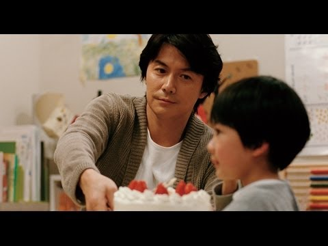 father and son - trailer