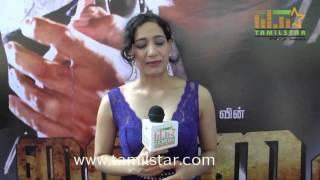 Komal Sharma at Vaigai Express Movie Launch