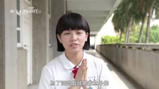 [Eng Sub] Our Times BTS – Lin Zhen Xin