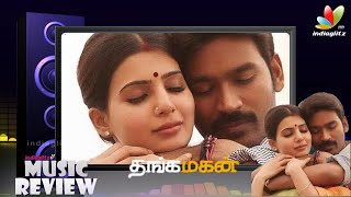 Thanga magan Songs Review | Dhanush, Anirudh Kollywood News 27/11/2015 Tamil Cinema Online