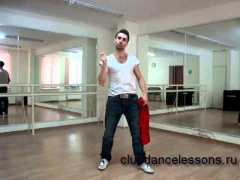 Танцуем в клубе. Онлайн обучение.
