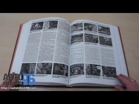 Руководство по эксплуатации volvo s60 pdf фото