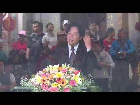 Video link: Premier Lai Ching-te attends 2018 Hsinchu Hakka Yimin Festival (Open New Window)