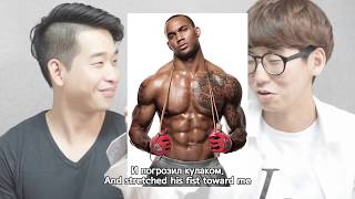 Video How Do Korean Think About Black People? MP3, 3GP, MP4, WEBM, AVI, FLV Februari 2018