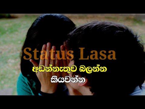 Sinhala Sad Quotes  Status Lasa Episode 1