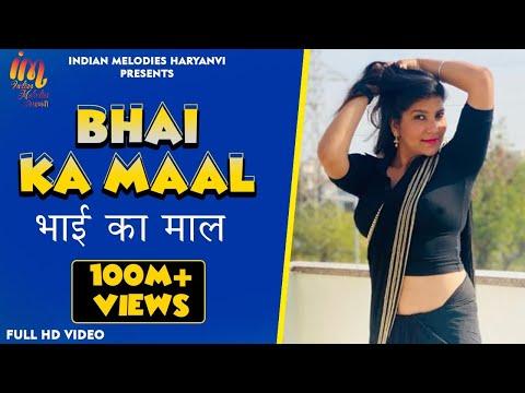 Video Bhai Ka Maal || Latest Haryanvi Marriage Song || Pooja Hooda || Andy Dahiya || Mor Music download in MP3, 3GP, MP4, WEBM, AVI, FLV January 2017