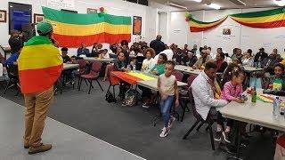 Desalegn Melku celebrates Andargachew Tsige's release: Ho Biye Emetalehu – Amharic Music: ሆ ብዬ እመጣለሁ