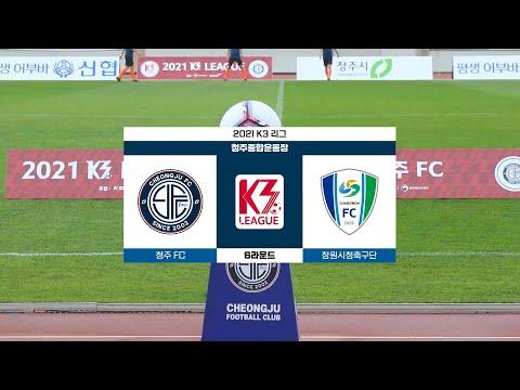 청주FC 홈 경기 스케치 영상 (2021.4.24)