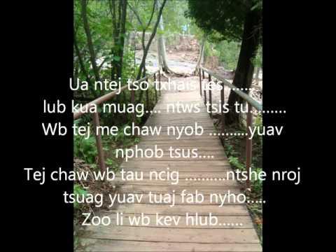 tig rov qab kuamuag ntws si instrumental1 (видео)