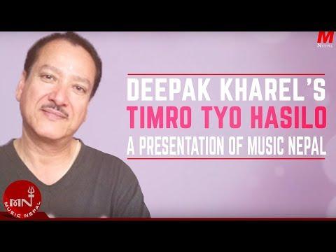 TIMRO TYO HASILO MUHAR KO - Deepak Kharel ||