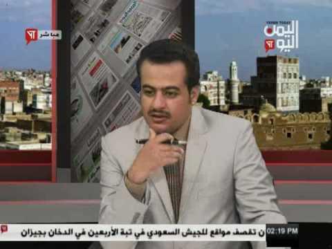 الصحافه اليوم 9 12 2016