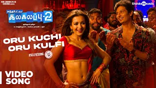 Video Kalakalappu 2 | Oru Kuchi Oru Kulfi Video Song | Hiphop Tamizha | Jiiva, Jai, Shiva, Nikki Galrani MP3, 3GP, MP4, WEBM, AVI, FLV Desember 2018