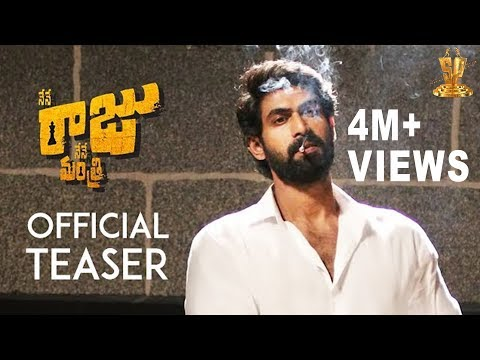Nene Raju Nene Mantri Telugu Movie Teaser | Rana