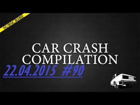 Car crash compilation #90 | Подборка аварий 22.04.2015